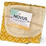 Фартух Novus Home Glay беж/оранж