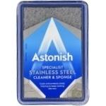 Засіб Astonish спеціалізований для чищення і полірування виробів 250г