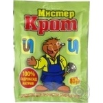 Means Mister krot unclogger for pipes 80g
