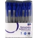 Ручка шариковая Aro автоматическая 1мм 50шт