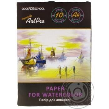 Папір Cool for school для акварелі А4 10шт - купити, ціни на Метро - фото 1