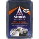 Means Astonish for remover heavy contamination 250g