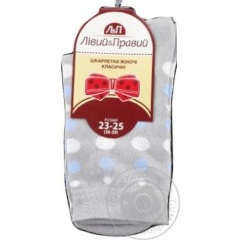 Шкарпетки жіночі арт.738159 - купить, цены на МегаМаркет - фото 2