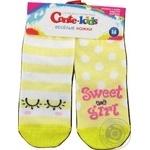 Conte-kids Funny Legs Light Yellow Children's Socks 14s