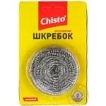 Скребок Chisto нержавеющий металлический спиральный