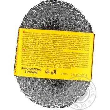 Скребок Chisto стальной - купить, цены на МегаМаркет - фото 2