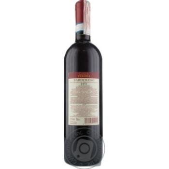 Вино Terre Di Verona Bardolino DOC червоне сухе 12.5% 0,75л - купити, ціни на CітіМаркет - фото 2