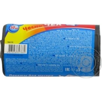 Chesno Chek Garbage bags 35l 50pcs - buy, prices for Furshet - image 2