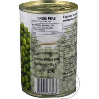 Горошок зелений консервований стерилізований Fiamma 400 г - купить, цены на Novus - фото 2