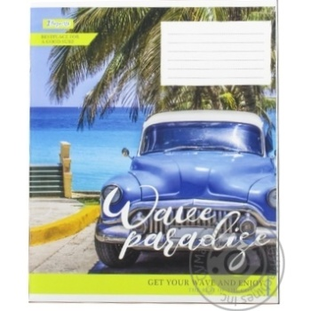 Notebook 1 veresnya Schools checkered 18pages - buy, prices for Novus - image 1