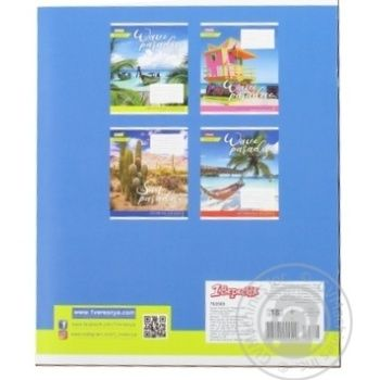 Notebook 1 veresnya Schools checkered 18pages - buy, prices for Novus - image 2