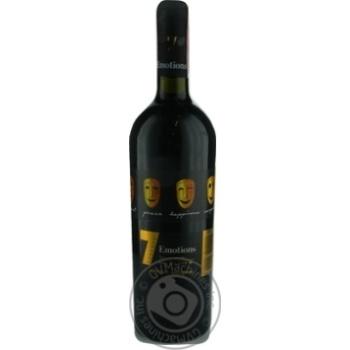 Вино 7 Emotions Cabernet-Sauvignon напівсолодке червоне 0,75л