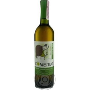 Somelie Chardonnay White Dry Wine 9.5-14% 0.75l