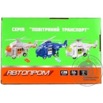 Игрушка Автопром Вертолет - купить, цены на Novus - фото 3