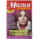 Журнал Магия и красота шт