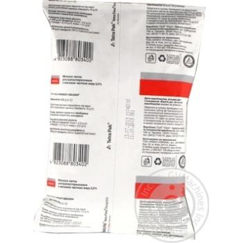 Молоко Marka Promo ультрапастеризованное 2,5% 900г - купить, цены на Novus - фото 2