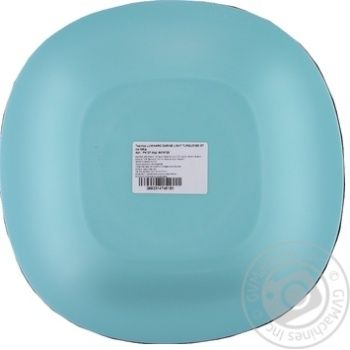 Luminarc Carine Light Turquoise Plate 27cm - buy, prices for Tavria V - image 2