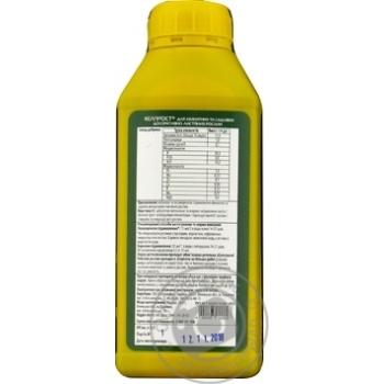 Удобрение Helprost органо-минеральное для комнатных не цветущих растений 0.5л - купить, цены на Novus - фото 2