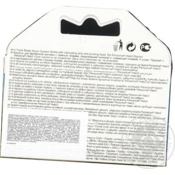 Картриджі змінні до жіночого станка для гоління Halo3 Sensitive Personna 4шт - купити, ціни на Novus - фото 2