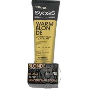 Бальзам тонуючий Syoss Золотистий блонд 150мл