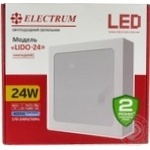 Lamp Electrum 24w