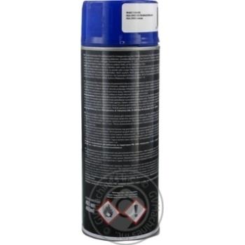Эмаль аэрозольная Maxi Color универсальная декоративная синяя 400мл - купить, цены на МегаМаркет - фото 2