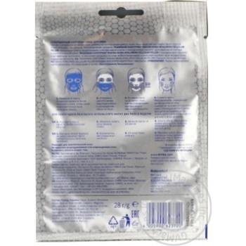 Маска для обличчя тканинна Nivea Cellular filler 28г - купити, ціни на Novus - фото 2