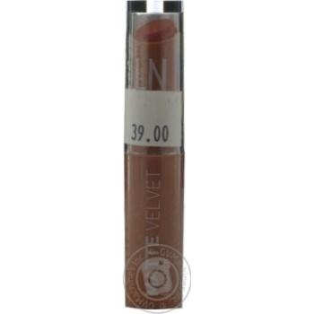 LN Professional Lipstick Matt Velvet 201 - buy, prices for MegaMarket - image 1