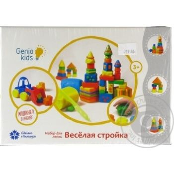 Toy Genio kids for modelling - buy, prices for MegaMarket - image 3
