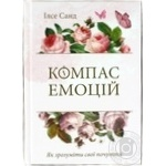 Compass of Emotions Book