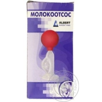 Молоковідсмоктувач Київгума Art.802171 х6