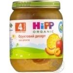 Puree Hipp fruit for children 125g