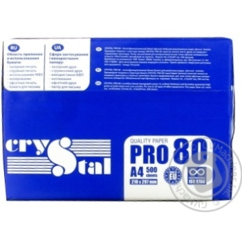Crystal Pro Paper A4 80g/m2 500 Sheets - buy, prices for MegaMarket - photo 3