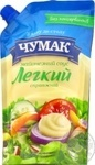 Chumak Original Light Mayonnaise 30% 350g