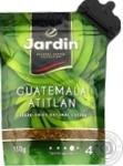 Кофе Jardin Guatemala Atitlan растворимый сублимированный 130г