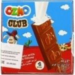 Candy bar milky Ozmo chocolate milk 44g