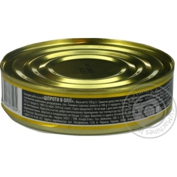Akvamaryn In Oil Sprats 150g - buy, prices for Auchan - image 2