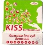 Бальзам для губ дитячий Еn Jee kiss вітамінний 6мл