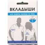 Прокладки гігієнічні для області пахв Еn Jee 1 пара білі