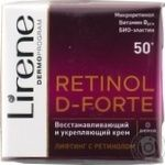 Cream Lirene for face 50ml