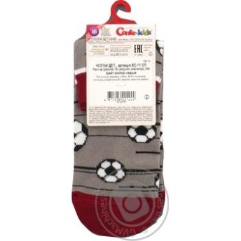 Шкарпетки дитячі CK TIP-TOP 5С-11СП, р.16, 396 сірий - купить, цены на Novus - фото 2