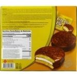 Печенье бисквитное Lotte Choco Pie Банан прослоенное глазированное 12*28г 336г - купить, цены на МегаМаркет - фото 2