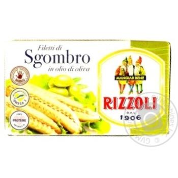 Rizzoli Mackerel in olive oil 125g