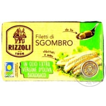 Fish atlantic mackerel Rizzoli in olive oil 90g Italy