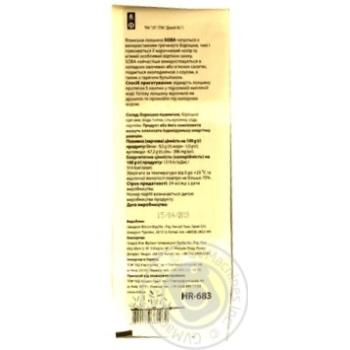Лапша гречневая JS Soba Noodles 300г - купить, цены на МегаМаркет - фото 3