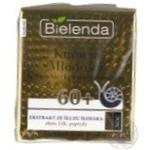 Cream Bielenda to deep wrinkles 50ml