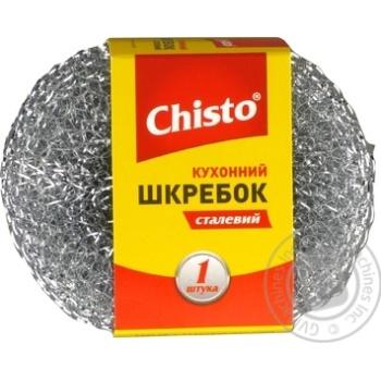 Скребок Chisto стальной - купить, цены на МегаМаркет - фото 1