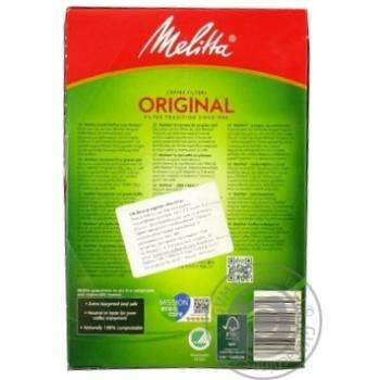 Melitta® Original Paper Coffee Filters 1x4 40pcs - buy, prices for Novus - photo 3