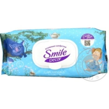 Серветки вологі Smile Decor з клапаном в асортименті 60шт