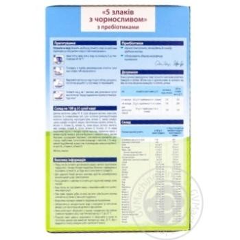 Каша детская ХиПП 5 злаков с черносливом и пробиотиками молочная с 6 месяцев 250г - купить, цены на Ашан - фото 2